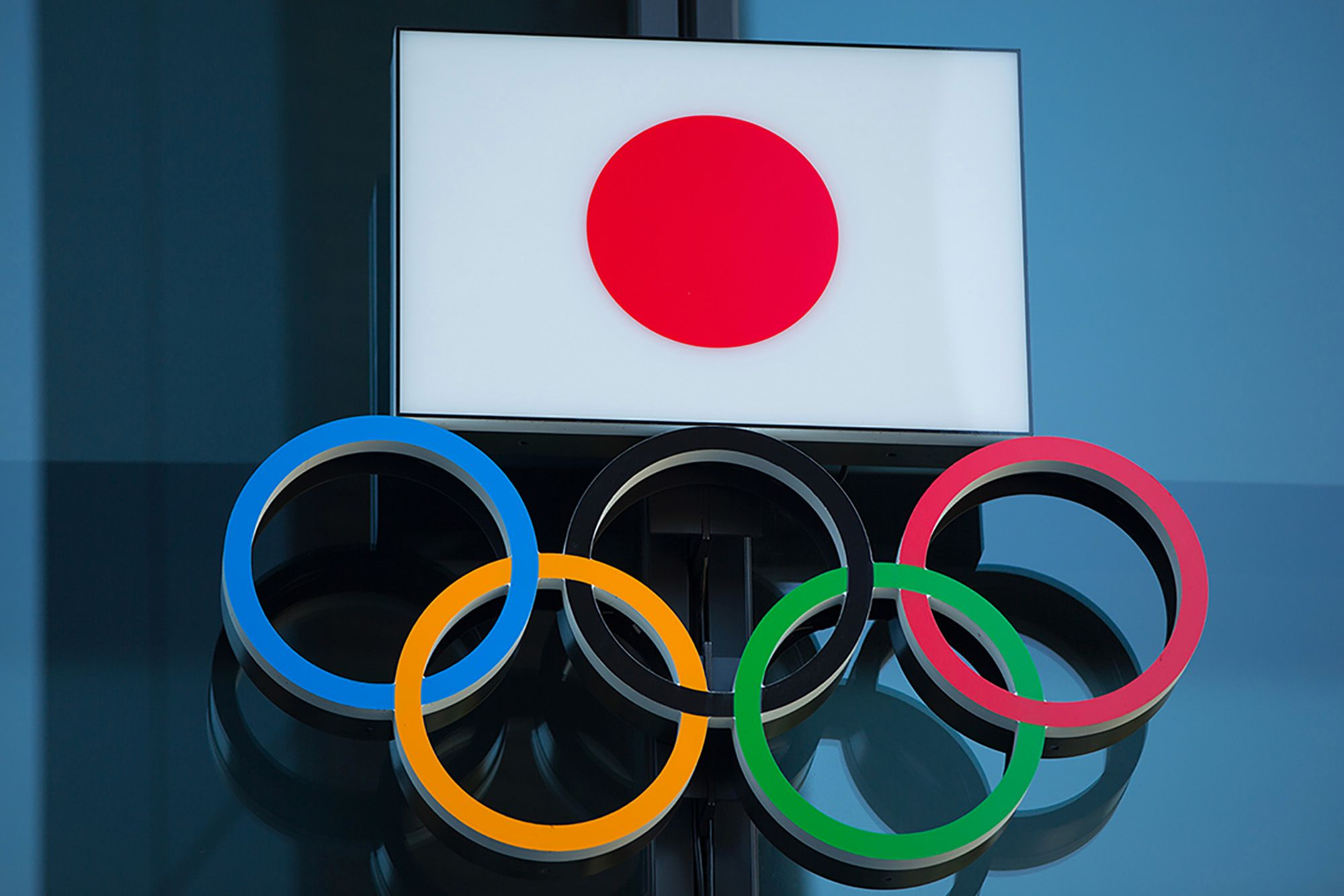 Postponed Olympics Rescheduled For July 2021 | FIGHT SPORTS